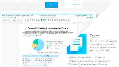 Photo of Российская компания начала продажи своего Microsoft Office и объявила цены