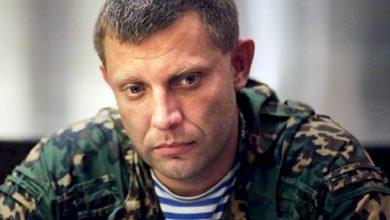 Photo of Руководитель ДНР выразил соболезнование французскому народу
