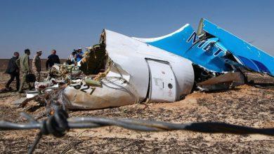 Photo of ФСБ объявила вознаграждение за информацию о причастных к взрыву А321 над Синаем