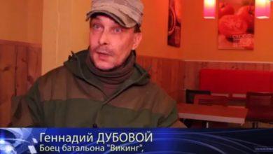 Photo of Новая война на Донбассе неизбежна, это вопрос времени