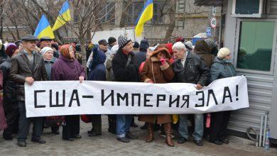 Photo of США – геть з України! — У посольства в Киеве прошел антиоккупационный митинг