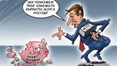 Photo of Медведев: Киеву пора перестать выпендриваться по поводу долга