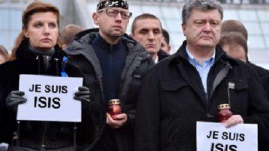 Photo of Сирийские террористы покупали оружие на Украине
