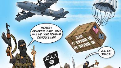 Photo of Обама заявил, что России не будет в коалиции против ИГИЛ, пока Москва бомбит террористов подконтрольных ЦРУ