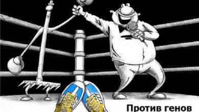 Photo of Традиционное украинское членовредительство. Зачем искать врага?