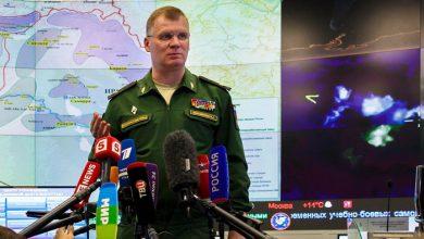 Photo of Минобороны РФ: террористы в районе спасения пилота Су-24 уничтожены