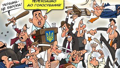 Photo of Нелегитимная Верховная Рада превратилась в свадебного генерала