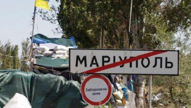 Photo of Мариуполь: на выборы сквозь строй