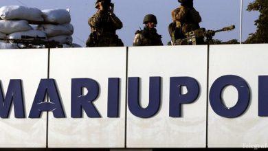 Photo of В Мариуполе «зрада»: украинских фашистов прокатили