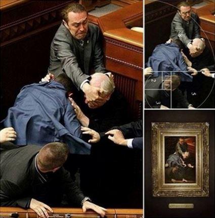 На фото: «золотое сечение» украинской политики