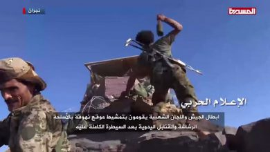 Photo of Хуситы штурмуют крепость саудитов