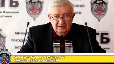 Photo of Генерал–майор СБУ перешел на сторону Новороссии и призвал своих коллег свергнуть Киевских путчистов