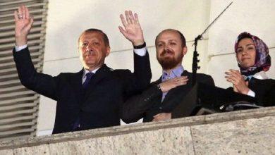 Photo of Эрдоган и кошелёк