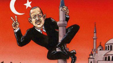 Photo of Турецкие СМИ ругают Эрдогана