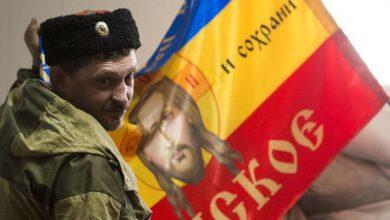 Photo of Террористы убили Павла Дремова
