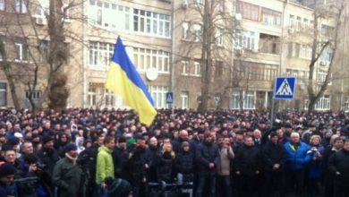 Photo of В Киеве прошёл митинг выгнанных сотрудников МВД под возгласы «Слава Беркуту!»