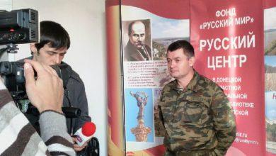 Photo of Ополченец из Одессы презентовал в Донецке книгу о массовых убийствах 2 мая 2014г.