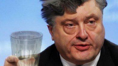 Photo of «С утра выпил – целый день президент»