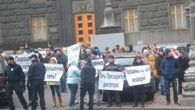 Photo of Порошенко! УЙДИ САМ
