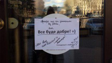 Photo of Львовская кофейня в Донецке: «Ми обiсрались, але не вiд страху, а вiд лютої ненавистi»