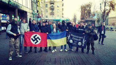 Photo of Украинские фашисты объявили, что борются с русским языком и культурой