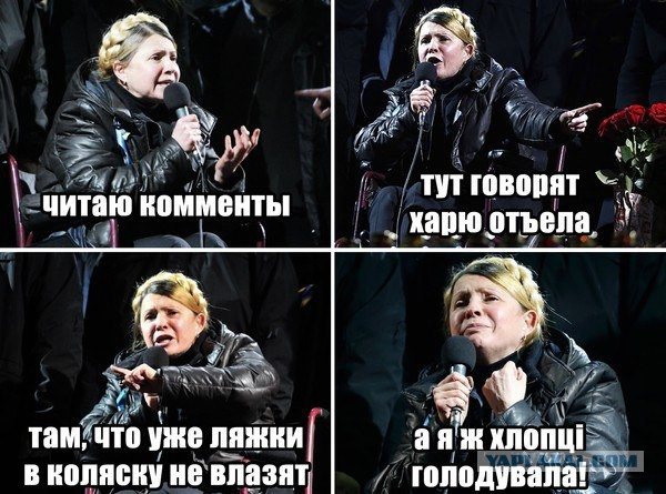 Коломойский о Тимошенко: «Я не мог поддержать ее, потому что она проститутка»