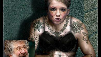 Photo of Коломойский о Тимошенко: «Я не мог поддержать ее, потому что она проститутка»