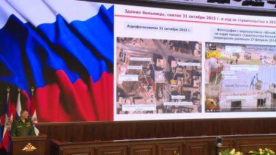 Photo of Пресс-брифинг Минобороны России 23 декабря 2015г.