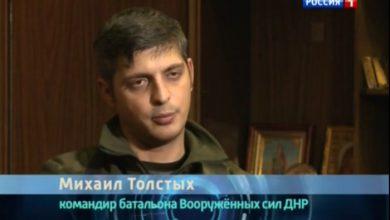 Photo of «Рожденная в боях» — фильм о становлении армии ДНР