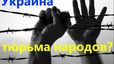 Photo of Киевский журнал «Фокус» требует от Гестапо репрессиями убивать стремление людей к свободе и демократии