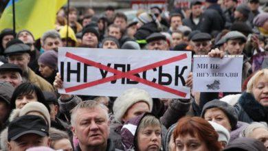 Photo of Кировоград восстал: на митинге против переименования города побили декомунизаторов и карателей