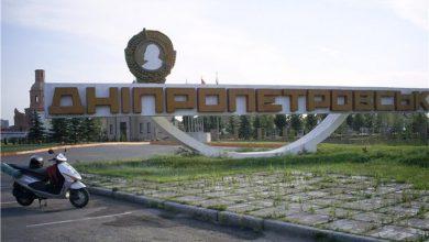 Photo of Днепропетровские депутаты не будут переименовывать город