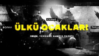 Photo of К границе с Крымом стянуты боевики из Турции, танки, РСЗО