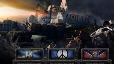 Photo of Что стало с Украиной и чего достиг Донбасс