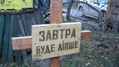 Photo of Топ 5 «перемог» киевских путчистов в 2015 году