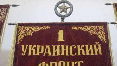 Photo of Минобороны ДНР призвало всех украинцев восстать против нацизма