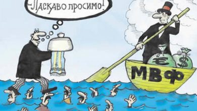 Photo of Лагардяку на гиляку! — Дела в МВФ пошли не так, как хотелось киевским путчистам