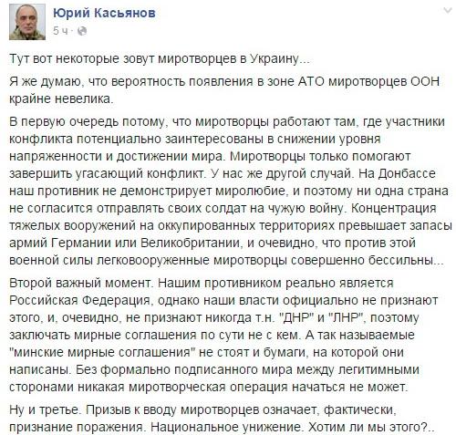 Известный пособник путчистов признаёт поражение в войне против народа Донбасса