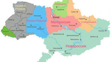 Photo of Киевских путчистов заставили подписаться под дорожной картой по федерализации Украины