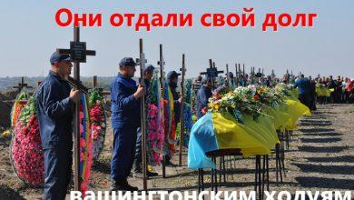 Photo of В феврале начнётся новая волна могилизации в Украине