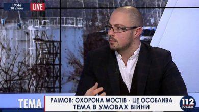 Photo of Экперт: «Начнут ли читать на украинском? Да я вас умоляю»