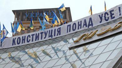 Photo of Путчистам предложили принять закон о принятии новой Конституции Украины