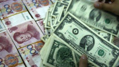 Photo of Долговые бумажки США больше не пользуются спросом