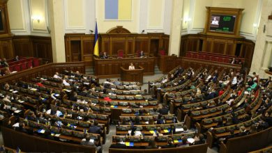 Photo of Голосование в Раде за конституционные поправки по статусу Донбасса назначено на 2 февраля