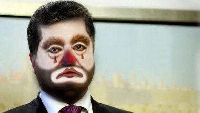 Photo of Хотите диалога с клоуном — говорите с Порошенко
