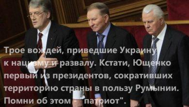 Photo of Пан Кучма пожелал сбежать от участия в минском процессе