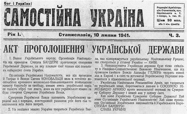 Голод 1933: реальное исследование. Часть II