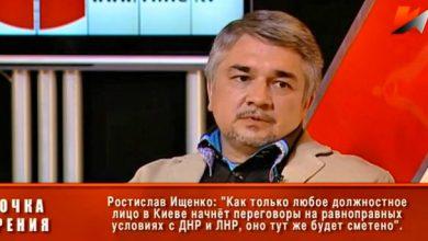 Photo of Киевские путчисты нарушают даже права фашистов