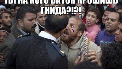 Photo of Рагулитет не на тех батон крошит