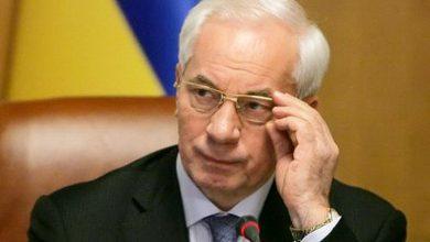 Photo of Николай Азаров: Два года после моей отставки